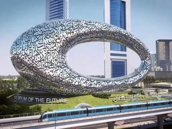 BAM celebrates great safety performance at Museum of the Future in Dubai