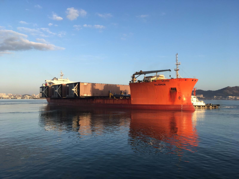 Doors new sea lock on heavy-duty ship